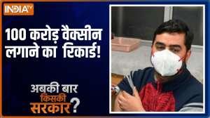 Abki Baar Kiski Sarkar: PM Modi visits Delhi hospital to mark India's 100 Cr Covid vax milestone