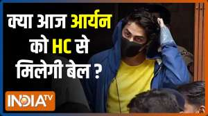 Mumbai drug case: Aryan Khan bail hearing in High Court today