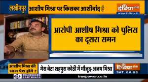 Lakhimpur row: Will Ashish Mishra be arrested today?