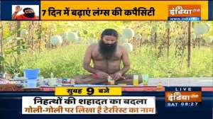 Accumulation of water in lungs? Learn ayurvedic remedies from Swami Ramdev to fix it