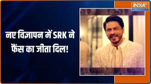 Shah Rukh Khan's thought provoking message in new commercial wins hearts on Internet