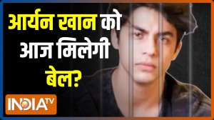 Bombay High Court to continue hearing Aryan Khan's bail plea today