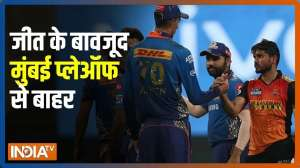 IPL 2021: Mumbai Indians knocked out of tournament despite win over Sunrisers Hyderabad