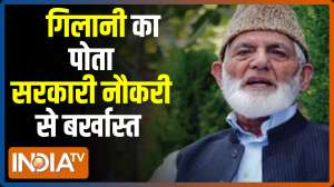 VIDEO: Syed Ali Shah Geelani's grandson sacked from govt service